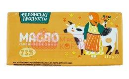 """КОМО """"Масло 73%"""" 180 гр шт"""